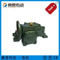 Quality Custom Mechanical Worm Gear Speed Reducer , Transmission Gearbox wholesale