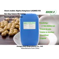 Buy cheap High Temperature Alpha Amylase Enzymes , Non - GMO Enzymes for Soy Sauce Brewing from wholesalers