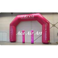Cheap beautiful pink logo printed adverting arch inflatable with pillar,inflatable for sale