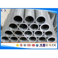Buy cheap SAE 52100 Cold Finished Seamless Tube Wall Thickness 2-50mm OD 10-500mm from wholesalers