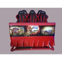 cheap movie theater equipments 5d cinema of