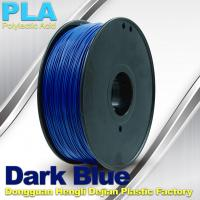 Quality Dark Blue PLA 3D Printer Filament With 1KG / Roll , Good Performance Of Electroplating wholesale
