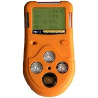 Quality Portable Multi-Gas Leakage Detector (CH4, O2, CO, H2S) wholesale