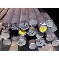 Quality ASTM  Hot or Cold rolled 201, 202, 301, 302, 304, 304L Black stainless steel round bars wholesale