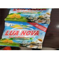 Quality Made in China Washing Detergent Powder For Removing Dirt And Stains wholesale