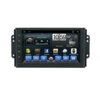 Quality Chery 3X Car Multimedia Navigation System With Android Full Hd Touch Screen wholesale
