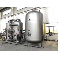 Quality Chenrui PSA System Food and Beverage Industry Equipment 1 Year Warranty wholesale