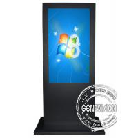 Quality 42 Inch Touch Screen Kiosk All-in-one PC with Intel NM10 Express Chipset wholesale