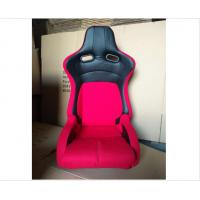 Quality JBR1061 fabric Sport Racing Seats With Adjuster / Slider Car Seats wholesale