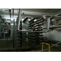 Quality 500LPH Small Scale Yogurt Processing Line with Highest Energy Savings wholesale