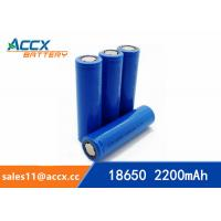 Cheap miner lamp battery rechargeable 18650 2200mAh 3.7V cell battery UN38.3, MSDS for sale