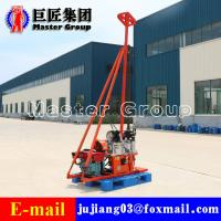 Quality YQZ-30 hydraulic portable drilling rig /30 meters drilling rig water well for sale wholesale