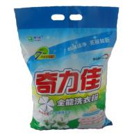 Quality Hand Washing powder with High Foam/Baby Powder wholesale