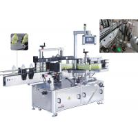 Quality Automatic Sticker Labeling Machine , Liquid Detergent Bottle Labeling Machine 114.6mm Chain Board wholesale