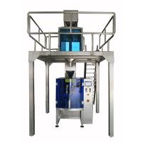 Quality vertical form fill seal machine Cookies packaging machine price,Packaging machine Dry herbal Vibratory filling machine wholesale