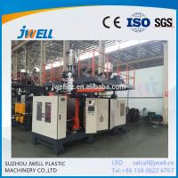 China 80 Screw Dia Hdpe Blow Moulding Machine With View Strip Line System on sale