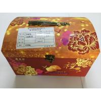Quality Recycled Offset Printing Cardboard Gift Boxes For Personal Care , Food wholesale