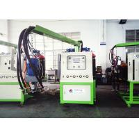 Quality Rigid Foam Low Pressure Polyurethane Foaming Injection Machine with LCD Screen wholesale