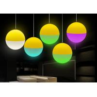 Buy cheap Suspension Led Color Changing Light Ball 30cm Globe Pendant Light from wholesalers