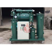Quality Multifunction Insulation Oil Purifier Machine By Vacuum Oil Filtration wholesale