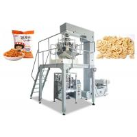 China Stainless Steel 220V Food Packing Machine , Max 1000ml Measuring Range on sale
