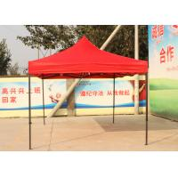 Quality 10x15 Easy Up Pop Up Tent Advertising Canopy Gazebo For Oudoor Trade Show wholesale