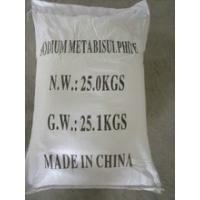 Quality Food Grade Sodium Metabisulfite Powder SMBS For Anti Wear / Softening Agent wholesale