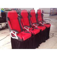 Quality Popular 4D cinema equipment hydraulic brake and dynamic effects electric chair wholesale