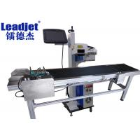 China No Consumables High Precision CO2 Laser Coding Machine On Paste Cream on sale