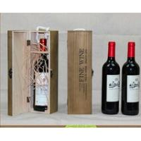 Buy cheap Custom Unfinished Gift Boxes for Wine Bottles of Christmas Gifts Packaging from wholesalers