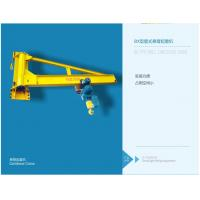 Quality BX Model Wall type jib crane with CE wholesale