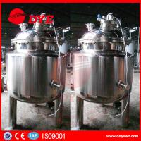 Quality Alcohol / Milk / Yoghurt / Beer Stainless Steel Mixing Tanks 1 Year Warranty wholesale