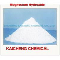 Quality active mgo from magnesium hydroxide with 88%-98% purity for Silicone Control Cable wholesale