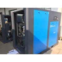 China Oil Free Direct Driven Silent Air Compressor , Commercial Air Compressor on sale