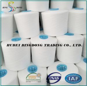 China 40/2 100% polyester spun yarn raw white dye tube yarn on sale