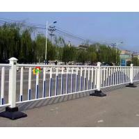 Quality Movable Temporary Security Fencing , Construction Temporary Steel Fencing wholesale
