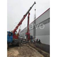 Cheap High Speed Soil Rejection Head Rotary Drilling Rig Stability Mud Drilling for sale