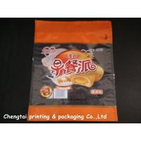 China Sealable large food grade plastic bags for dog food packaging on sale