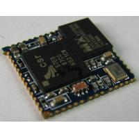 Quality Bluetooth class 2 Multi-media A2DP module with 16M flash---BTM-720 wholesale