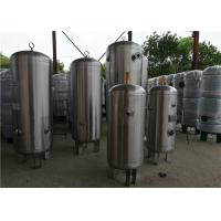Quality CE Certificate Industrial Screw Compressed Air Receiver Tanks Stainless Steel Material wholesale