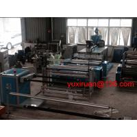 Cheap Five Layers PE Extrusion Air Bubble Film Making Machine With Auto Loader for sale