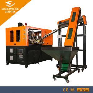 China Advanced Automatic Bottle Blowing Machine / Bottle Making Machine Low Noise on sale