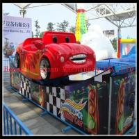 Quality Rotating Amusement Kiddie Rides Mini Flying Car Ride On The Track wholesale
