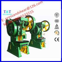 Buy cheap manual punch press machine from wholesalers