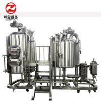 Quality alcohol making machine beer brewery equipment beer brewing equipment wholesale