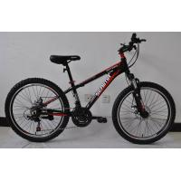 Quality Chinese factory wholesale cheap price 26 size hi-ten steel 18/21 speed MTB bike/bicycle/bicicle for boy wholesale