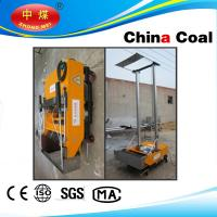 Buy cheap 5m Automatic Wall Plastering Machine from wholesalers