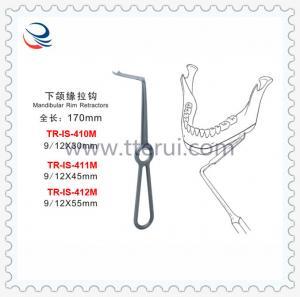China Mandibular Rim Retractors TR-IS-410M on sale