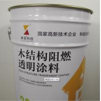 Quality Durable Intumescent Fire Protective Coatings , 30 Minutes Fireproof Varnish For Wood Walls wholesale
