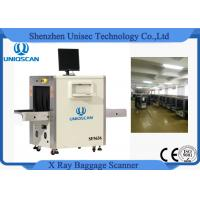 Quality Police Station Airport Security Baggage Scanner With CE / ISO Certificate wholesale